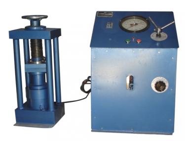 Civil Enginerring Industrial  Lab