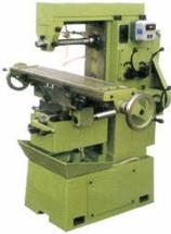 Universal Engraving Cum Milling Machine