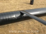 Anti-Priming Pipe
